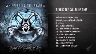 Whispers in the Shadow - End of Future (2014)