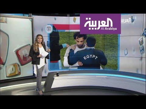 تفاعلكم : محمد صلاح يتورط في السياسة ويهدد بالاعتزال  - نشر قبل 17 دقيقة