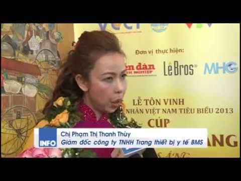 Lễ tôn vinh 100 nữ doanh nhân nhận cúp Bông hồng Vàng 2013 - Info TV