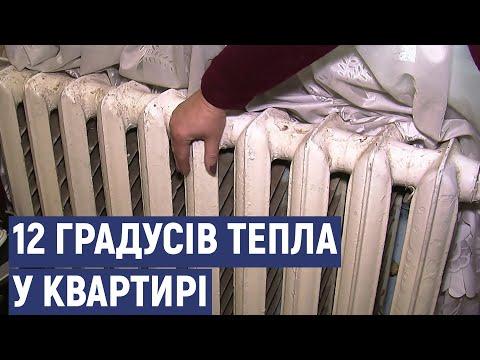 Суспільне Кропивницький: Кропивничанка з батьком мерзнуть у власній квартирі
