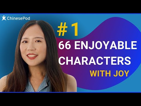Basic Chinese Characters for Beginners - Introducing 66 Enjoyable Characters - Ep 1