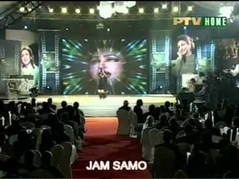 SANAM MARVI -- SAJANA RAH TERA TAK TAK HOLI AA (A TRIBUTE MADAM NOOR JEHAN) - YouTube.FLV