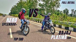 Bajaj Platina 100 Vs Hero Splendor Plus | Top END Flying Bike | Ksc Vlogs