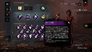 [dead by daylight][初見さん歓迎]兄妹配信だよ♪