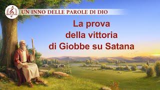 Cantico cristiano 2020 - La prova della vittoria di Giobbe su Satana