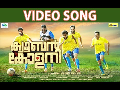 CUBAN COLONYMALAYALAM MOVIE SONGTHOTTU THOTTU POYE