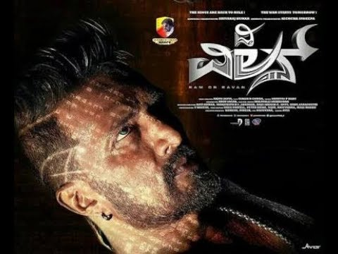 kannada actor  sudeep mass entry