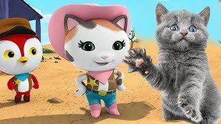 Шериф Келли и Дикий Запад - Мультики для детей про животных - Все персонажи в реальной жизни