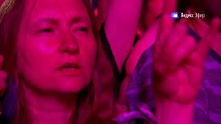 Гарик Сукачёв   Не было нас, 246 и Танго Житан  На шествие 2019 1