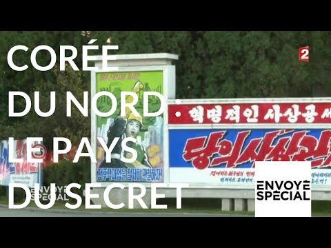 Envoyé spécial. Corée du Nord le pays du secret - 5 octobre 2017 (France 2)