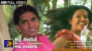 Mal Osariya  -  Dushan Jayathilake  | Official Music Video | MEntertainments Thumbnail