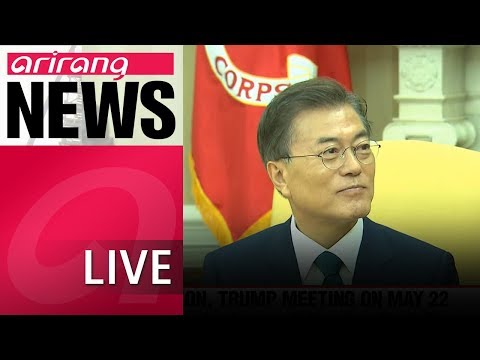 """[LIVE/ARIRANG NEWS] S. Korea's top office """"will closely coordinate for successful N. Korea"""