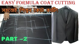Coat Cutting Front Part With English Subtitle || Easy Method Coat Cutting  Part - 2