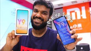 Hindi | Huawei Y9 Prime 2019 Unboxing.. PopUp Selfie in midrange