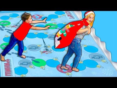 Света и Богдан играют в ГИГАНТСКУЮ ИГРУ - НОВЫЙ ГОД !