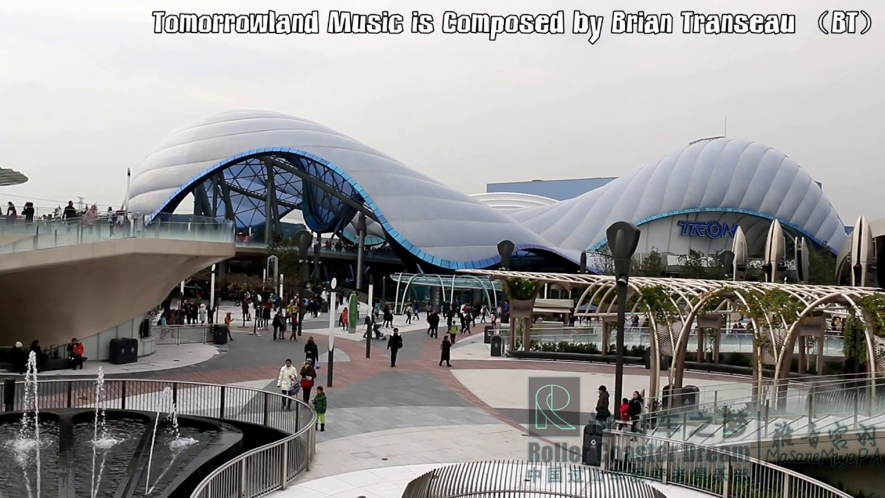 Tomorrowland Overview With Brian Transeau's Background Music Shanghai Disneyland