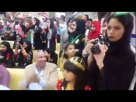 Pashto Music Beat Very Nice In UAE National Day