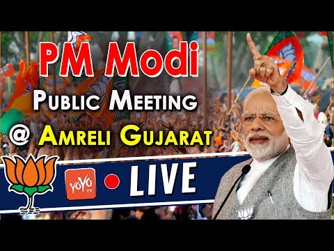 PM MODI LIVE |  Modi addresses Public Meeting at Amreli, Gujarat | BJP LIVE | YOYO TV LIVE