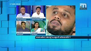 Will The Secret Statement Change The Game?| Super Prime Time| Part 1| Mathrubhumi News