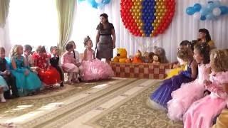 Муз. рук. Максюта Г. В. Выпускной в детском саду 2012 г. Путешествие на воздушном шаре.Д.с