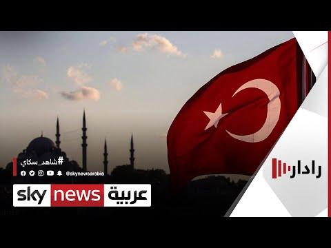 تنظيم الإخوان يتعهد بعدم المساس بأمن واستقرار تركيا | #رادار