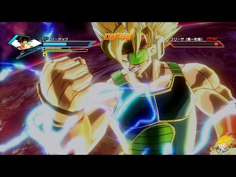 how to get time chasm crystal shard 4 in xenoverse