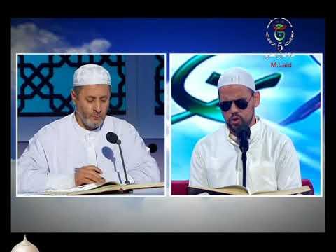 طلبة تاج القرآن الطبعة الثامنة 2018