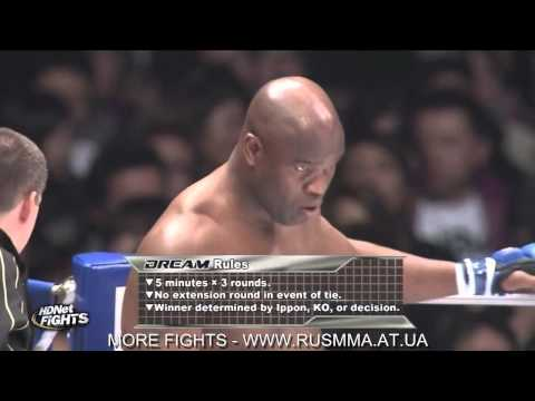 Gegard Mousasi vs Gary Goodridge