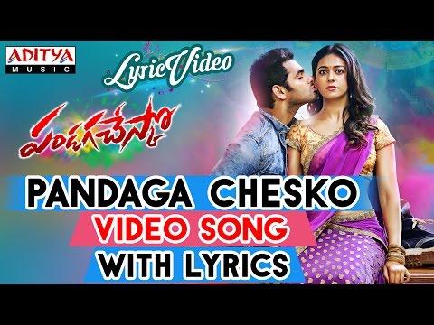 Pandaga Chesko Video Song With Lyrics II Pandaga Chesko Songs II Ram, Rakul Preet Singh