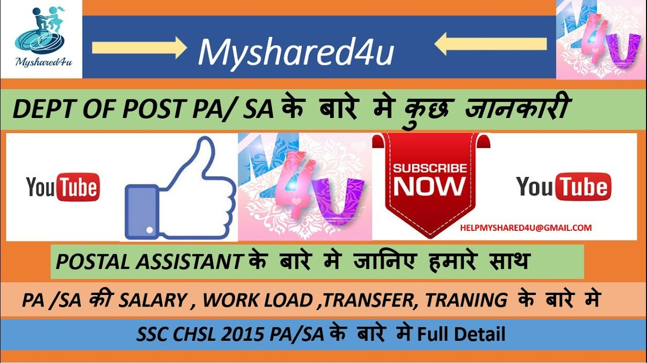 Pay tax: after pay tax calculator.