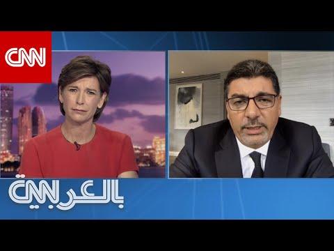 بهاء الحريري لـCNN: لا يمكننا العيش تحت سيطرة حزب الله  - نشر قبل 2 ساعة