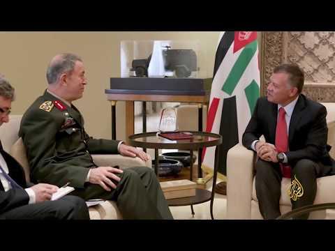ما هي أسباب التقارب التركي الأردني؟  - نشر قبل 2 ساعة