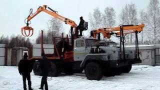 Лесовоз Урал с гидроманипулятором