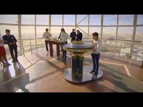 «Тарих» - История Казахстана - школьникам