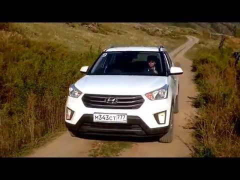 Hyundai Creta с передним приводом первый тест на Алтае