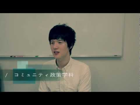 Rikkyo university foreign students interview