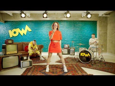 маршрутка клип iowa смотреть онлайн