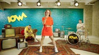 IOWA | Плохо танцевать | Большая игра