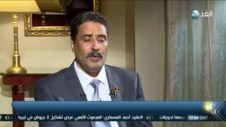 متحدث الجيش الليبي: حفتر يواجه 4 تحالفات إرهابية في بنغازي.. فيديو