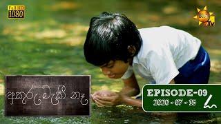 Akuru Maki Na   Episode 09   2020-07-15 Thumbnail