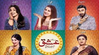 Jab Tak Ishq Nahin Hota   OST   Express Entertainment