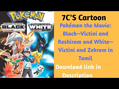 How To Download Pokemon The Movie Black Victini And Reshiram And