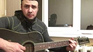 Download Алихан Амхадов - один куплет новой песни «Я странник гость» Mp3 and Videos