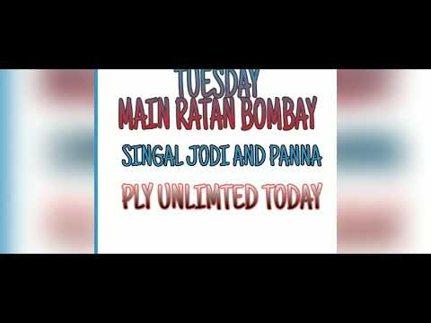 Repeat tuesday 30/07/2019 main ratan bombay fix jodi panna trick by