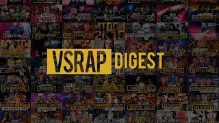 Что такое VSRAP