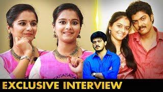 என்னுடைய கணவர் அஜித் சாயலில் இருப்பார்  Actress Hari Priya  Nterview Sai Priya Priyamanaval Serial