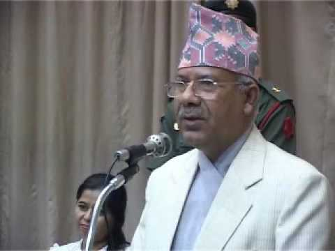 Speech of Honorable Prime Minister of Nepal Mr  Madhav Kumar Nepal's Speech on the 17th Praksh Memorial day Part 2 of 3