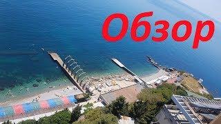 видео Отдых на Ай-Петри. Крым