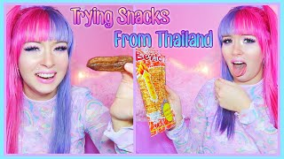 Trying Snacks From Thailand!