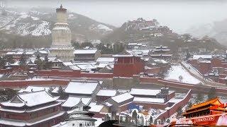 《地理中国》 20190508 秘境五台山(下)| CCTV科教